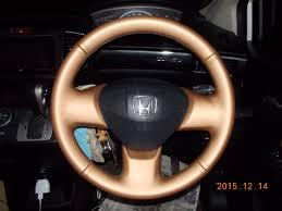 apa beda lexus dan harrier jok sintetis u2013 specialist jok mobil surabaya