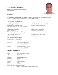 Cabin Crew Resume Example by Resume Sample Jollibee Crew Resume Ixiplay Free Resume Samples