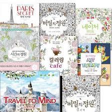 buy colouring book secret garden enchanted forest johanna basford