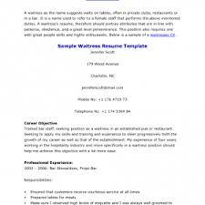 cover letter sample server resume sample resume server