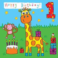 1 Year Invitation Birthday Cards Kids Birthday Cards Lilbibby Com