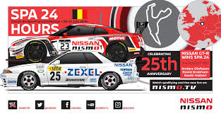 2016 nissan png nissan archives andy blackmore design
