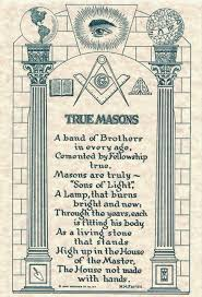 311 best masonic things rings and symbols images on pinterest