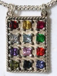 breastplate stones breastplate stones square jewellery hartbeespoort