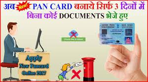 pan card apply new pan card online in 3 days aadhar ekyc system 2017