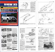 bmw x5 e70 2007 repair manual