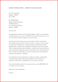 Cover Letter For Any Job Awesome Application Letter For A Sales Job Type Of Resume