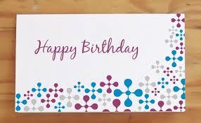 printable birthday cards for dad u2013 gangcraft net