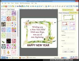 greeting card maker software businessbarcodes