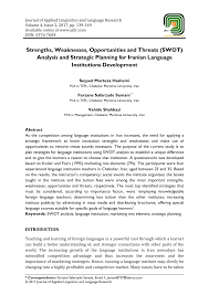 strengths weaknesses opportunities and threats swot analysis