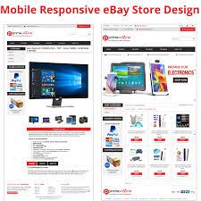 ebay store template 486 ebay seller support