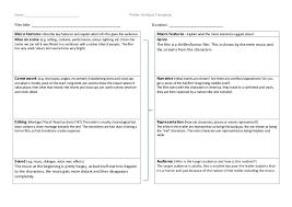 trailer analysis template micro macro