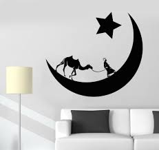 popular camel wall decal buy cheap camel wall decal lots from arabian moon stars camel wall stickers vinyl wall decal desert bedouin wall sticker removable personality wallpaper