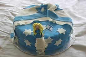 Flag Of Jerusalem Israel Independence Cake Jerusalem Temptations