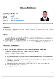 Electrical Maintenance Engineer Resume Samples Electrical Engineer Cv