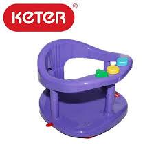 Bathtub Ring Seat Baby Bathtub Ring Seat Canada Tubethevote
