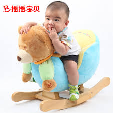 Baby Rocking Chair Rocking Chairs Rocking Babies Song Mpfmpf Com Almirah Beds