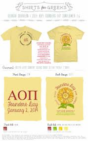 29 best t shirt ideas images on pinterest alpha omicron pi