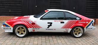 cars toyota supra rare btcc toyota supra to star in silverstone classic race car