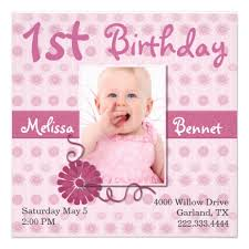 birthday invites astounding baby first birthday invitations