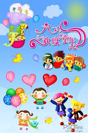 children s cards children s greeting cards 31 beautiful happy childrens day