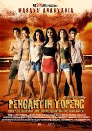 download film horor indonesia terbaru 2012 judul film horor indonesia terbaru 2010 film we were soldiers