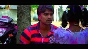 bakara new telugu movie 2017 telugu movies 2017 full length