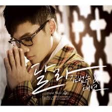 Wedding Dress Taeyang Mp3 Dl Mp3 Album Tae Yang Bigbang Vol 1 Solar Flac Hulkpop