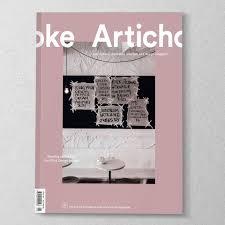 home design magazine facebook artichoke magazine home facebook