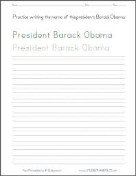 barack obama handwriting worksheets student handouts