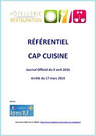 diplome cap cuisine référentiel ou programme du c a p cuisine ecole hôtelière du