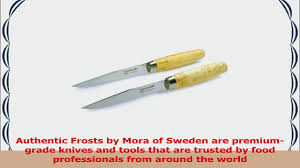Mora Kitchen Knives by Frosts By Mora Of Sweden M11460 Handmade Steak Knife With 48inch