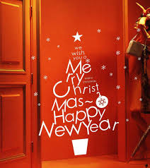 quote happy christmas xmas merry christmas u0026 happy new year quote glass shop window