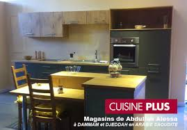 cuisine plus creteil 28 images univers habitat gt march 233