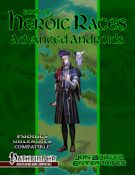 pathfinder android pathfinder what exactly is an android jon brazer enterprises