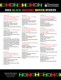 lexus of nashville rosa parks blvd january 2015 tennessee state university newsroom