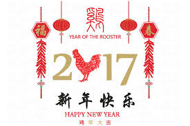 Chinese New Year Invitation Card Chinese New Year 2017 Photos Graphics Fonts Themes Templates