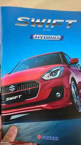 leaked suzuki swift brochure reveals full 2017 car pricing and