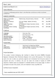 resume format for mca freshers resume format