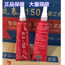 airasia liquid usd 5 61 airasia thai 150 of the third generation of liquid raw
