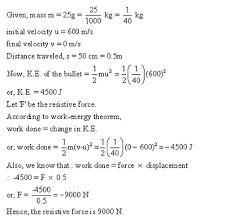 frank icse class 10 physics solutions force work energy and power