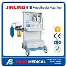 anaesthetic machine with o2 concentration sevoflur vaporizer