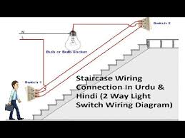 staircase timer switch connection diagram new 2016 youtube on