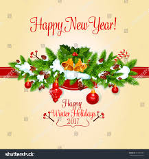 winter holiday greeting card christmas tree stock vector 513257995