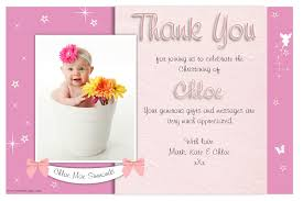 Example Of Baptismal Invitation Card Thank You Card Free Christening Thank You Cards Birthday Party