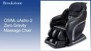 Fancy Leather Chair Massage Chair Wholebody Osim Uastro Zero Gravity Massage Chair