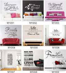 free express wall quotes decal words lettering saying wall decor
