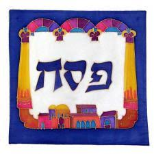 matzah cover and afikomen bag set passover gifts matzah covers with 3 pockets for seder meal