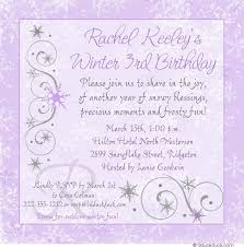 party invitation wording party invitation wording ideas snowflake party verse suggestions