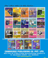 buy 1st puc commerce book online at low prices in india 1st puc